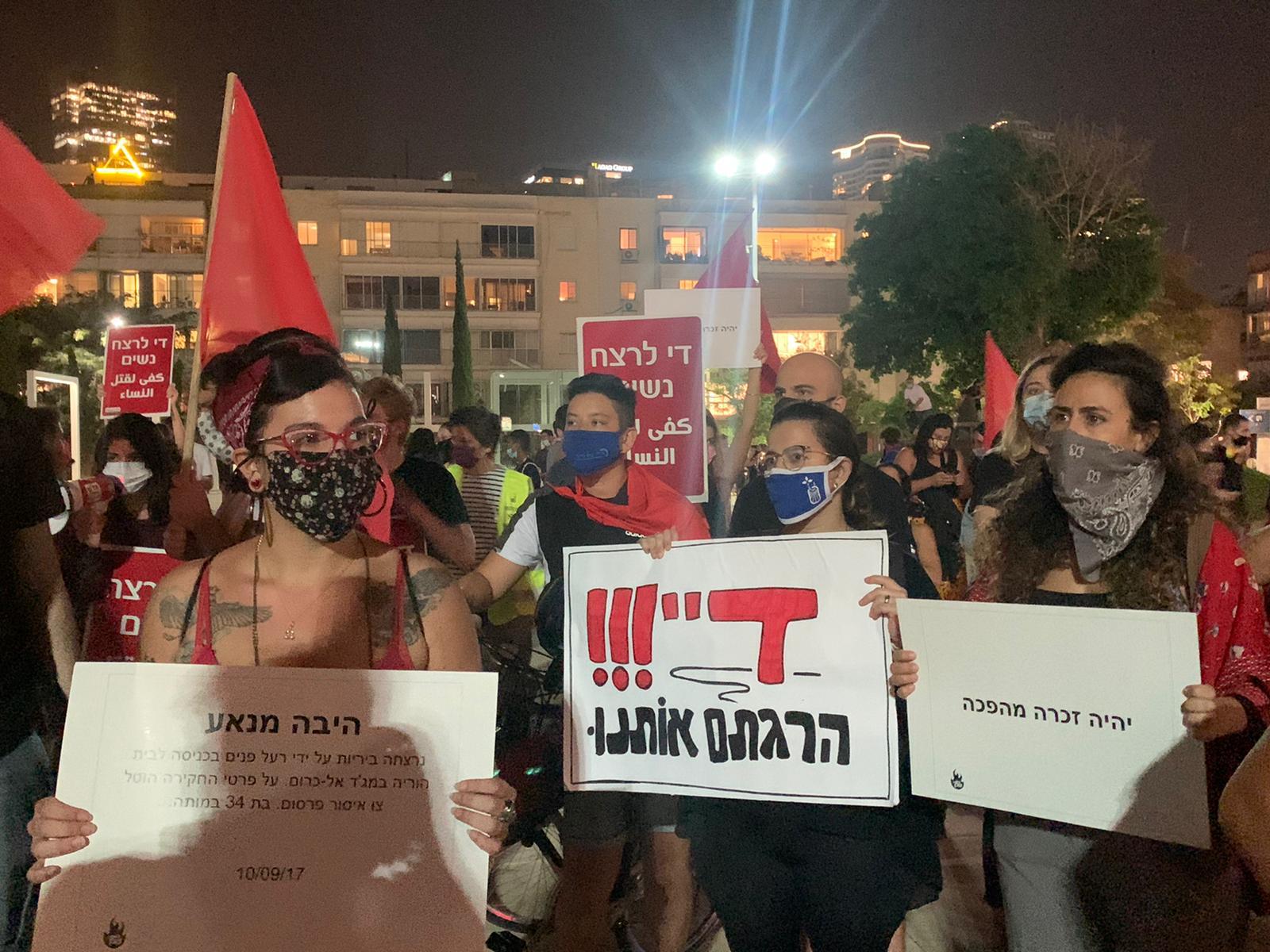 акция против насилия в отношении женщин Израиль