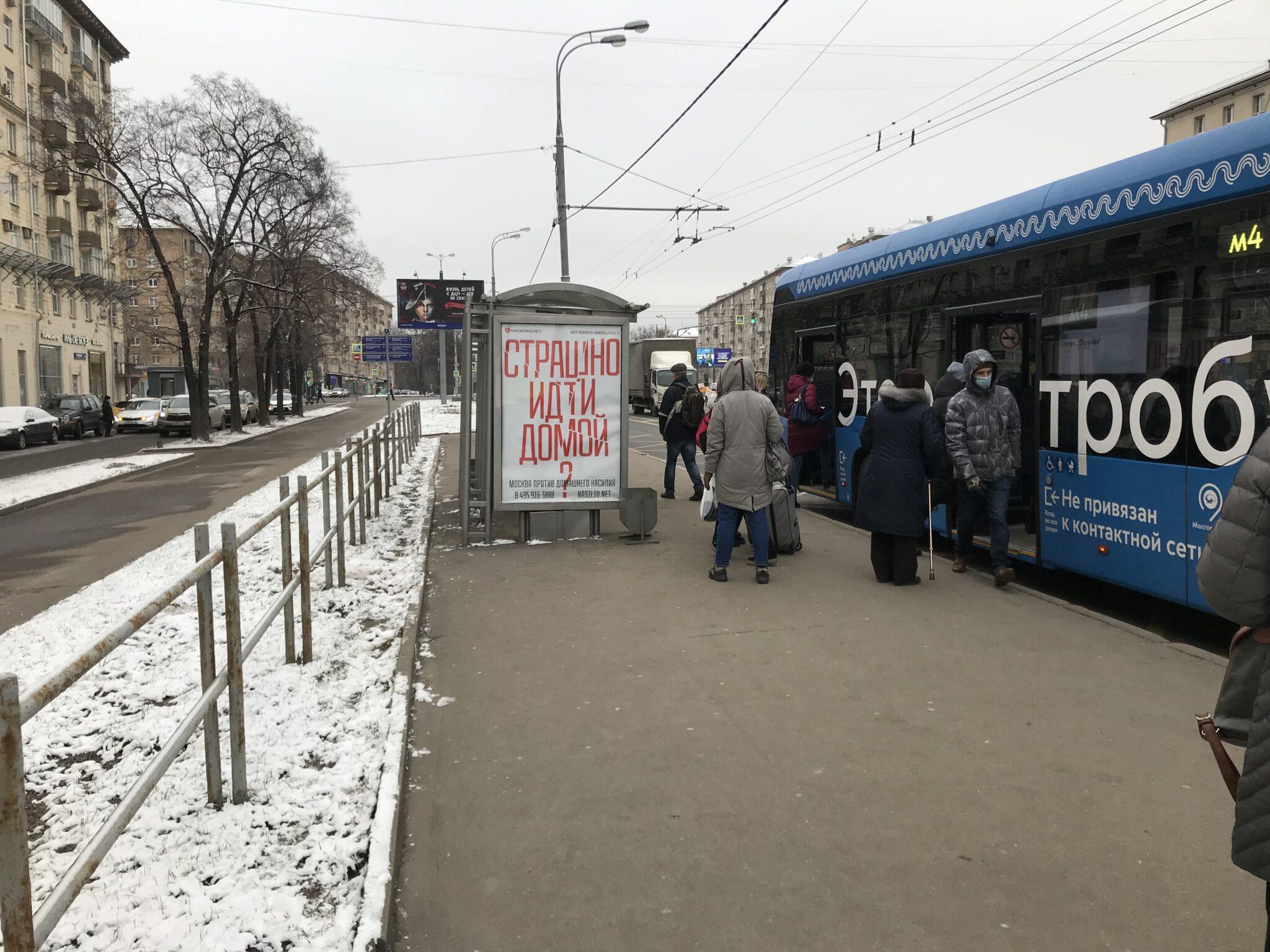билборды насилию.нет