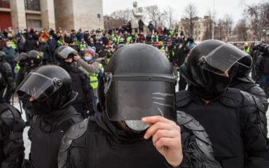 полицейское насилие на митингах