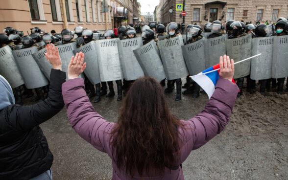 психологическая помощь митинги протесты