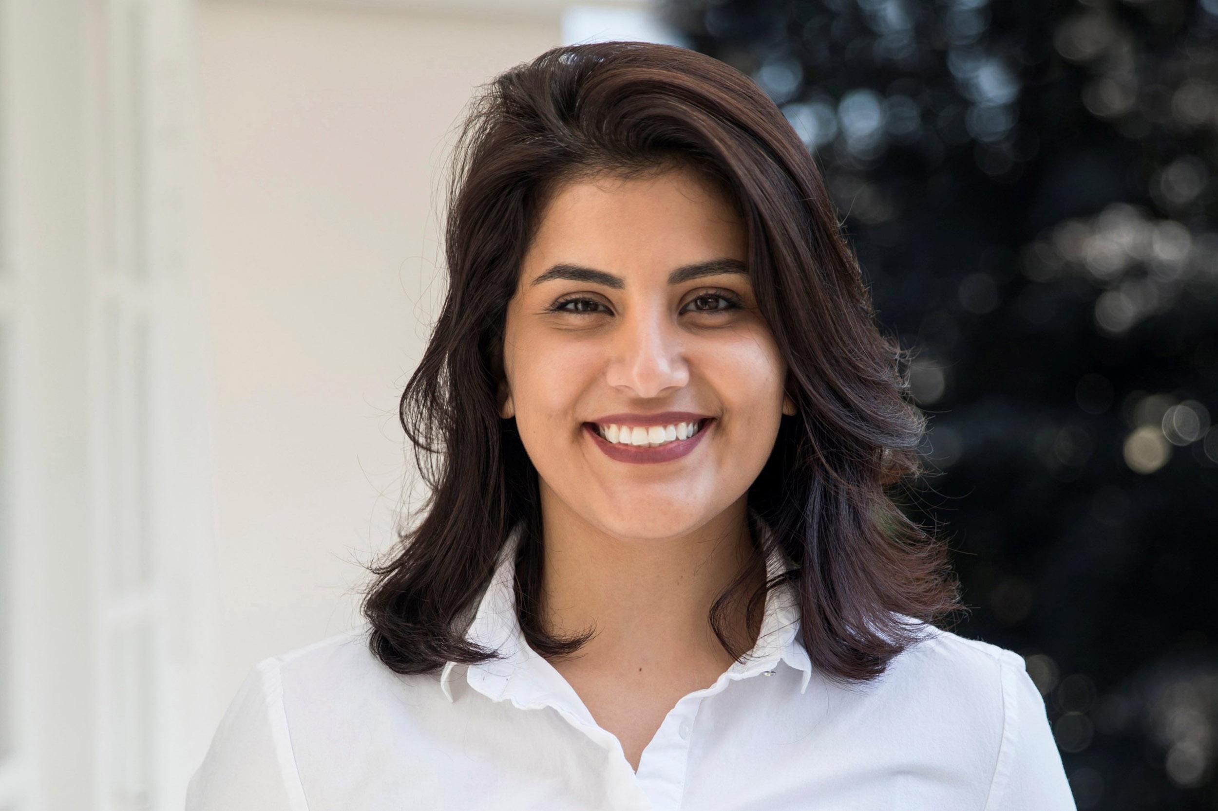 Люджейн аль-Хазлюль.