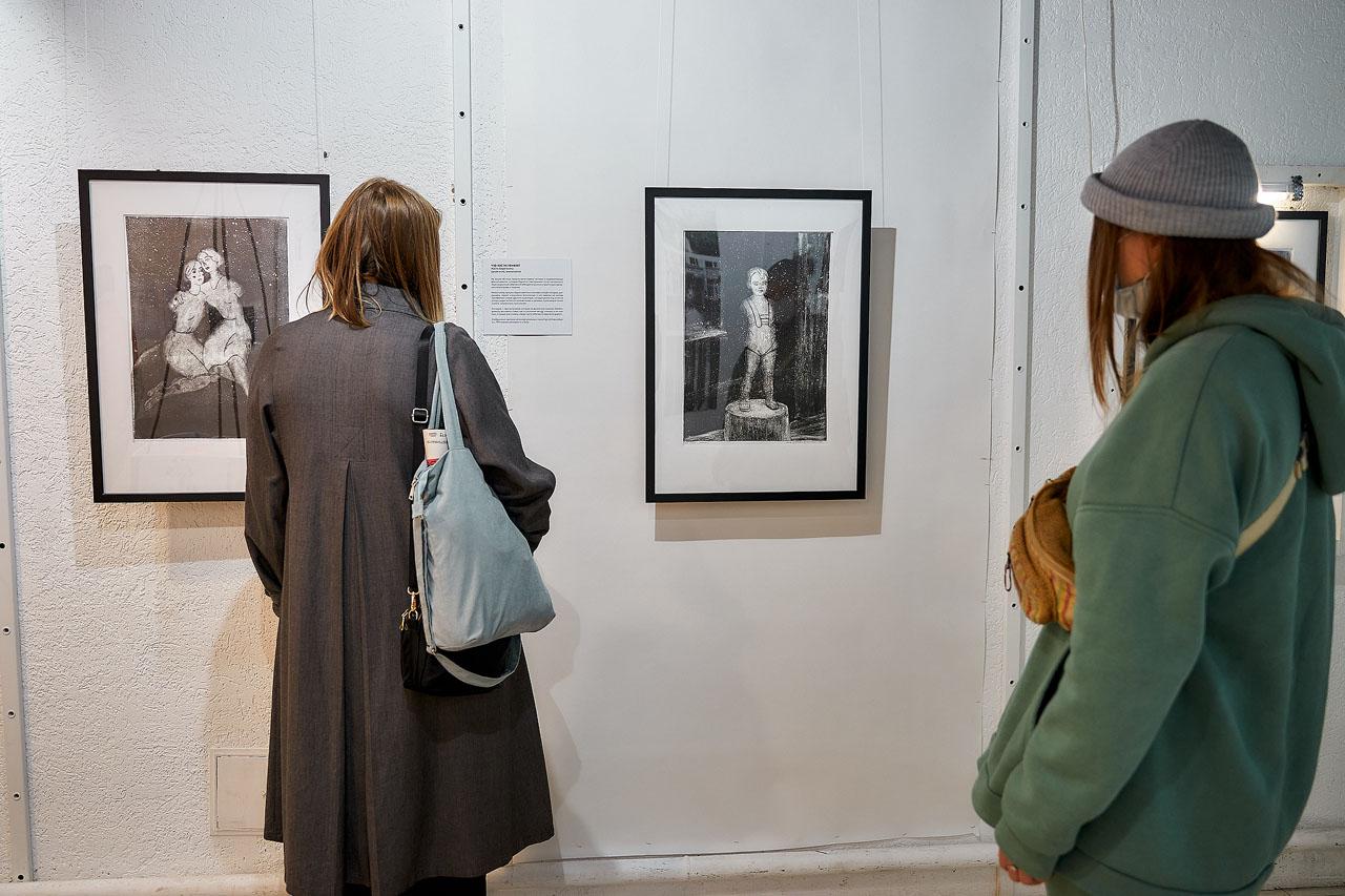 Фестиваль «48 часов», выставка современного искусства