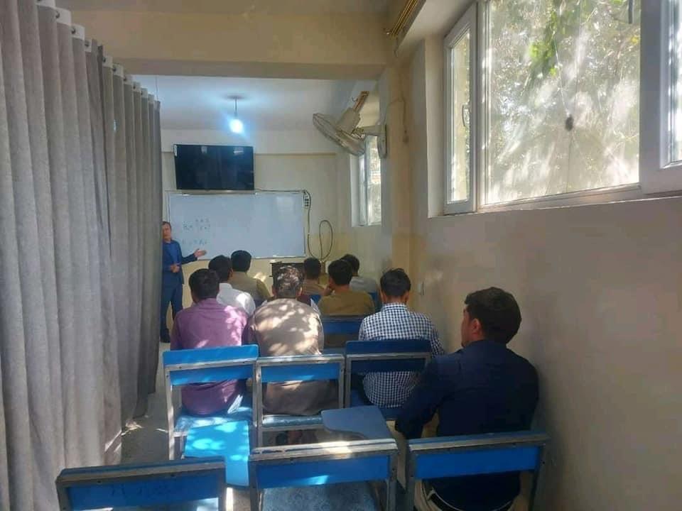 раздельное образование афганистан