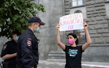 журналистика не преступление, свободу журналистике, дождь иноагент