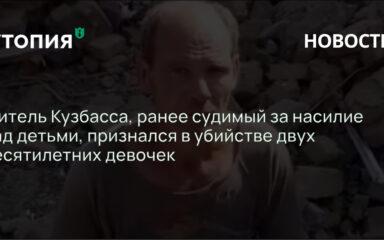 Виктор Пестерников